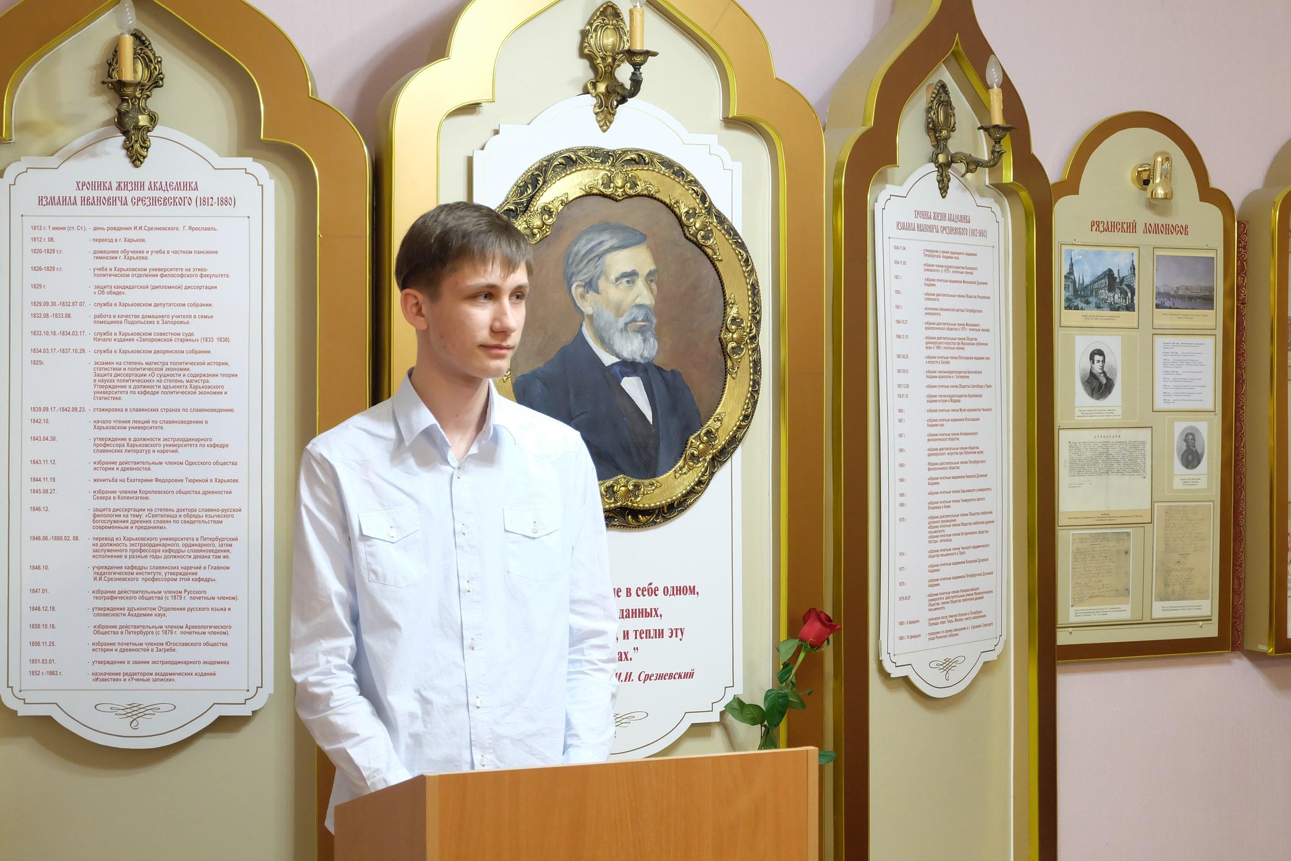 Муравьева ирина валерьевна рязань